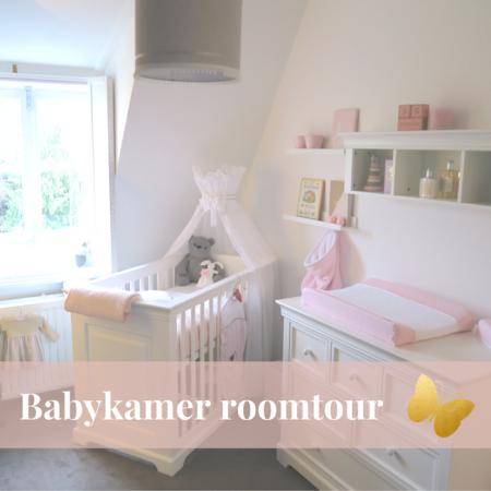 ababykamer baby zwanger roomtour kinderkamer vlog video roze koeka baby's only puckababy mama to the max